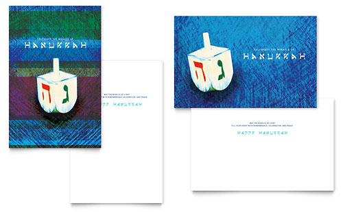 Hanukkah Dreidel Greeting Card Template
